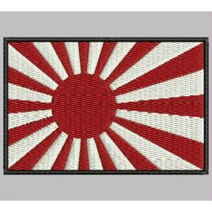 Parche Bordado Bandera JAPON II GUERRA (KAMIKAZE)