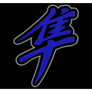 Parche Bordado SUZUKI HAYABUSA (Logo)